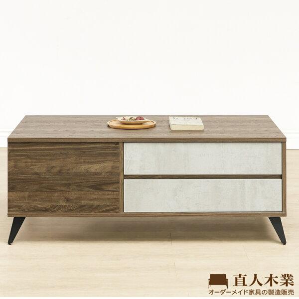 【日本直人木業】TINO清水模風格120CM大茶几
