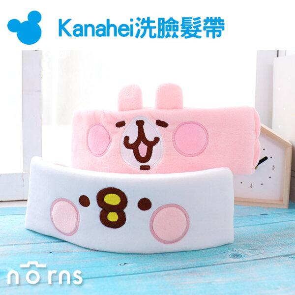 NORNS【Kanahei洗臉髮帶】卡娜赫拉正版授權P助兔兔化妝沐浴洗顏美容頭巾造型束髮帶
