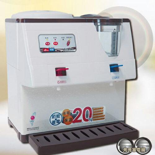 【東龍】蒸汽式溫熱開飲機TE-185AS
