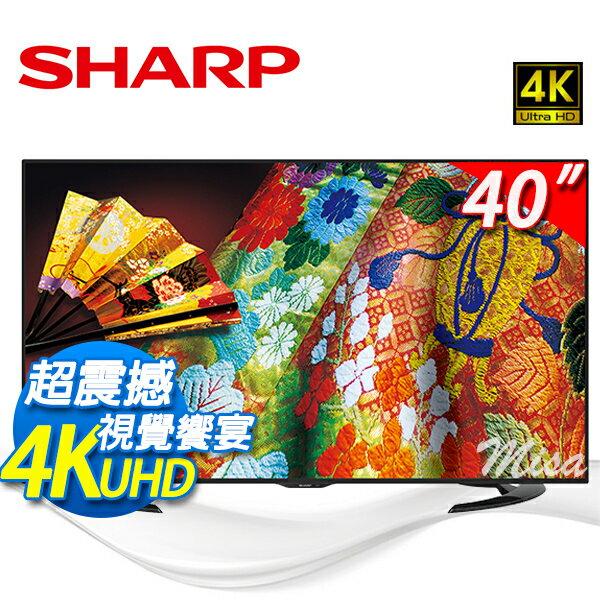 SHARP夏普 40吋4K液晶電視 LC-40U30MT