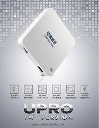 【保固一年 再送三大䁬品 】安博盒子 U PRO TW 公司貨 NCC認證 藍牙 電視盒 X900 5代 第四台