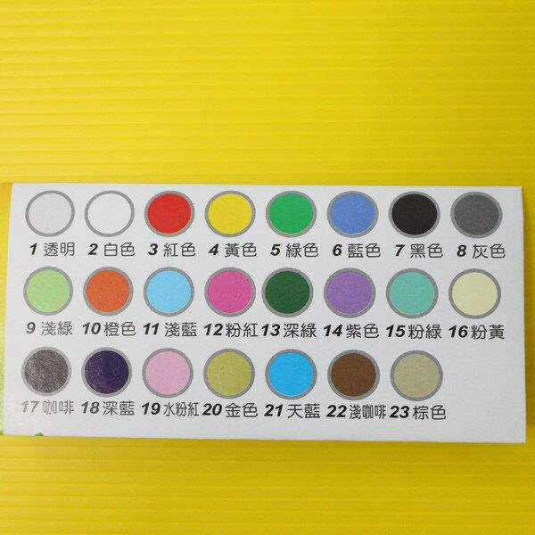 小A4塑膠瓦楞板 PP瓦楞板 厚度3mm(混色) / 一小包5張入(定35) 廣告板 瓦愣板 200mm x 297mm 3