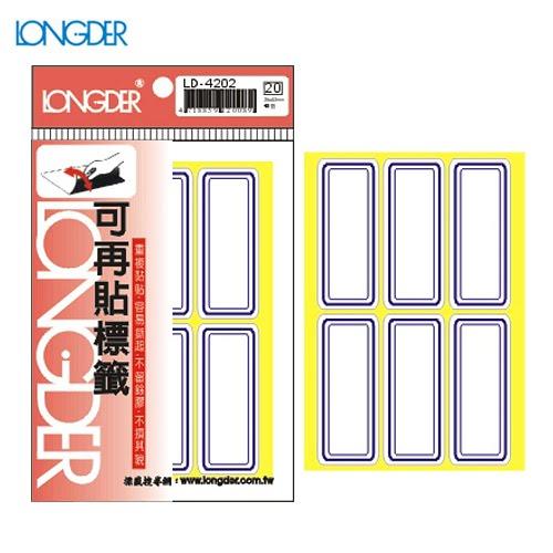 辦公小物嚴選~(量販50包)龍德可再貼標籤LD-4202(藍框)25×62mm(48張包)