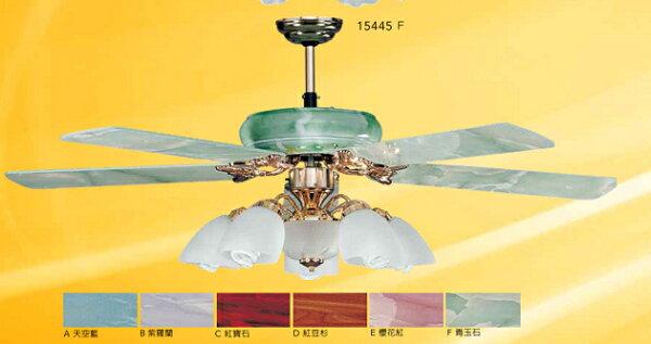 豪亮燈飾60吋圓弧型手拉式5+1燈G.S清玉石(18393F)【台灣製造】