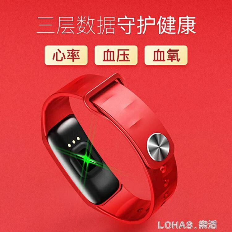 彩屏智慧手環手錶多功能睡眠監測防水運動計步器蘋果