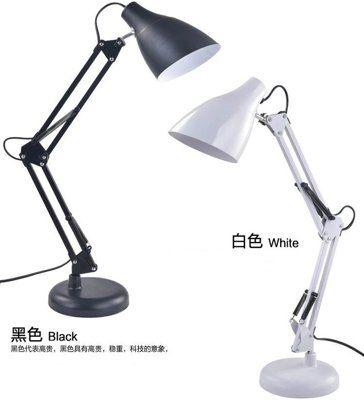 創意檯燈 E27頭 長臂摺疊檯燈 多角度檯燈 可當夾燈 雙臂檯燈 桌上檯燈 閱讀燈 繪圖燈 工作燈