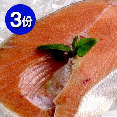 產地直送★智利鮭魚切片230g(3份)★含有豐富的鮭魚油脂,肉質豐厚~,再免運費,每份只要222元! ##E0004*3