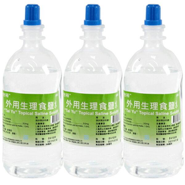 【醫康生活家】台裕外用生理食鹽水500ML3罐組
