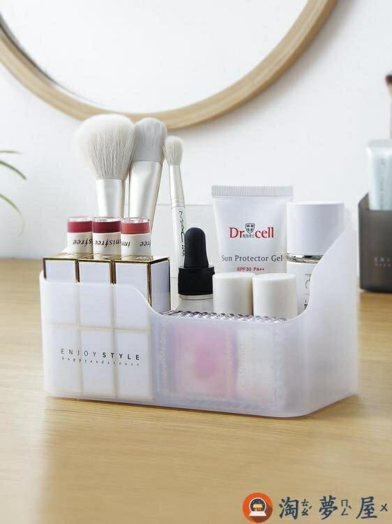 宿舍化妝品收納盒塑料化妝刷盒子家用桌面雜物整理盒特惠促銷