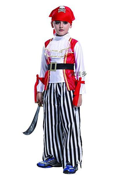 東區派對~ 萬聖節服飾 萬聖節服裝 聖誕舞會 變裝派對 兒童變裝服~ 加勒比小海盜