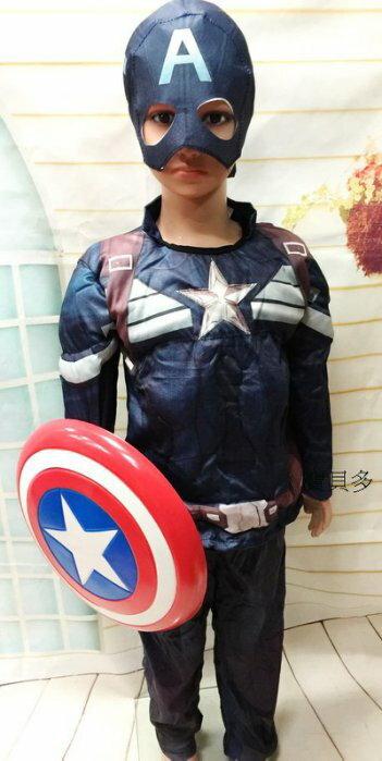 東區派對~ 萬聖節服飾 萬聖節裝扮 兒童變裝服~美國隊長服裝  美國隊長肌肉服裝