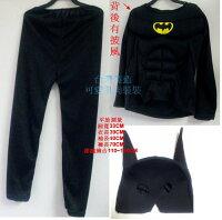 蝙蝠俠 玩具與電玩推薦到東區派對-  萬聖節服裝,萬聖節裝扮,英雄人物裝扮/蝙蝠俠服裝/肌肉蝙蝠俠裝就在東區派對推薦蝙蝠俠 玩具與電玩