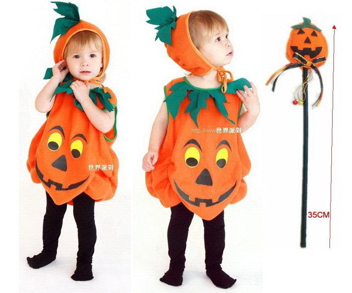東區派對~ 萬聖節服裝 萬聖節裝扮 南瓜裝 兒童變裝服~俏皮南瓜裝  送南瓜棒