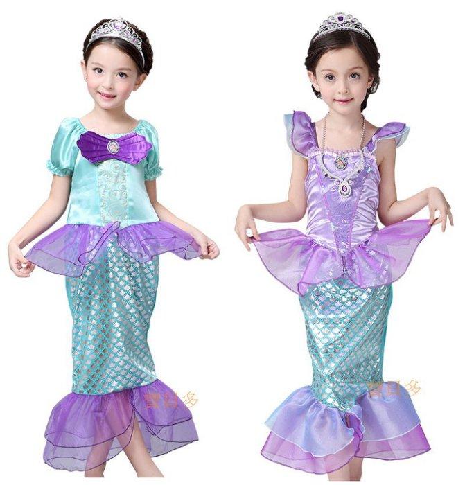 東區派對- 萬聖節服裝,萬聖節裝扮,聖誕舞會,兒童變裝服-美人魚服裝
