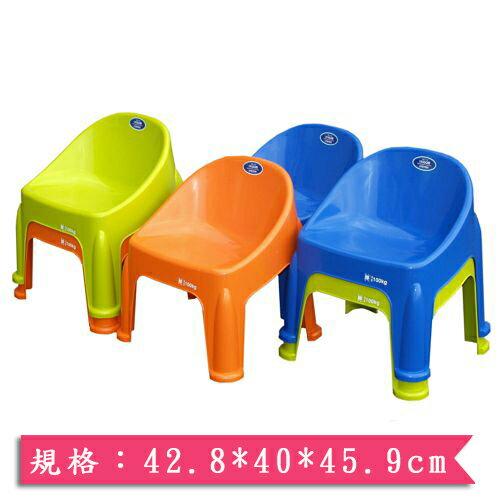 KEYWAY QQ椅(三色) RD-718【愛買】