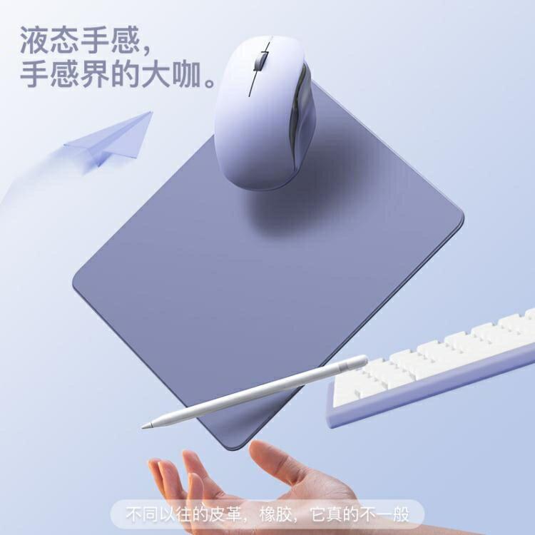 滑鼠墊辦公桌墊軟電競游戲電腦桌面大號小適用于蘋果華為聯想筆記本鍵盤女ins風男創意加大簡約
