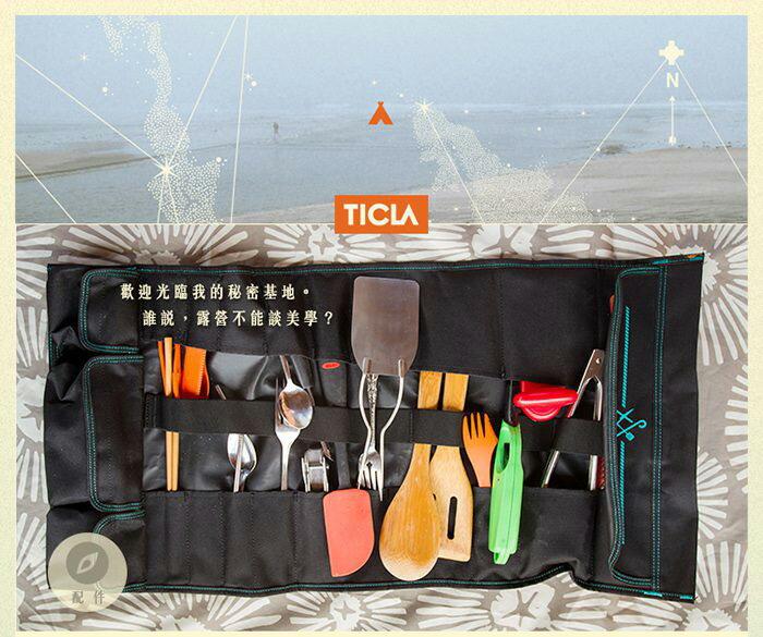 TICLA | DEXTER廚具收納袋 | 秀山莊(S5ADEX0MI)