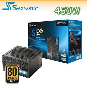 【迪特軍3C】海韻 S12G 450W-金牌 SSR-450RT Seasonic 80Plus 電源供應器