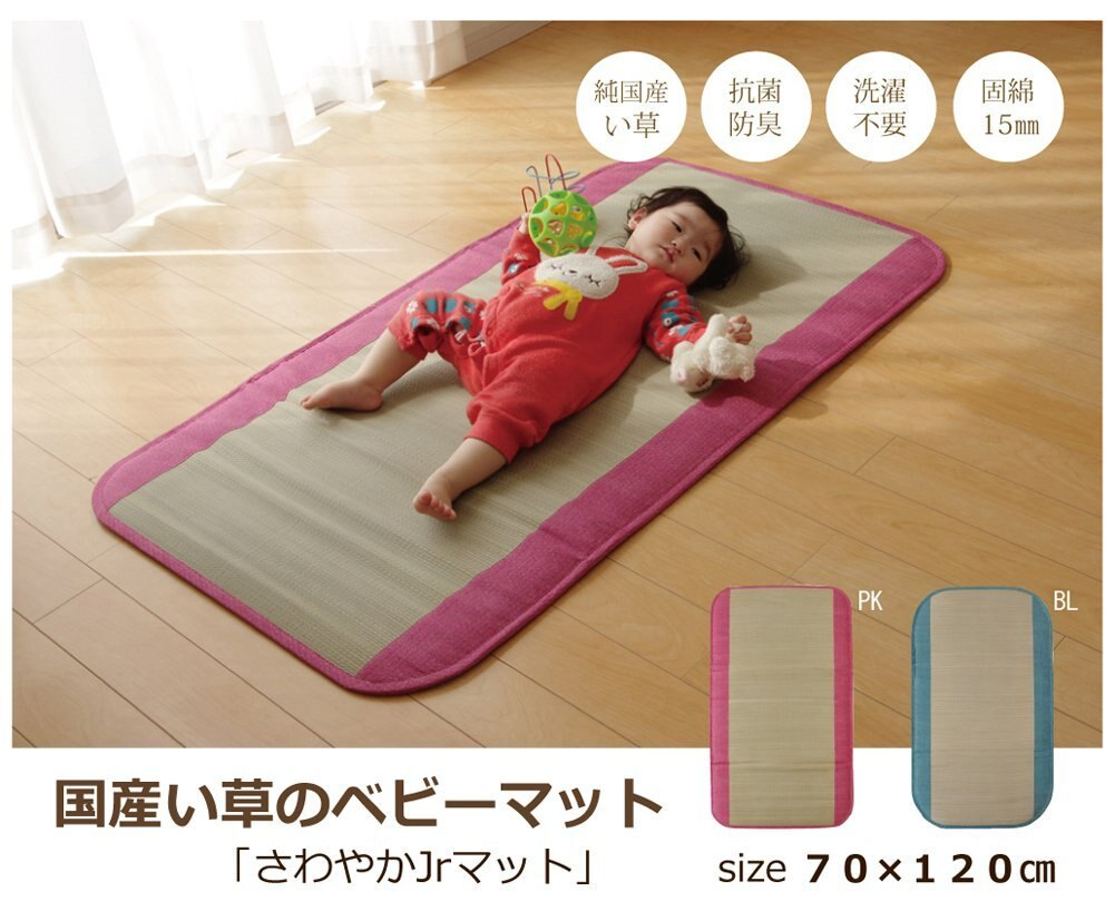 日本製 IKEHIKO夏日涼感墊