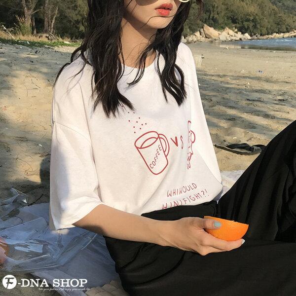 F-DNA★咖啡vs披薩繪圖圓領短袖上衣T恤(2色-均碼)【ET12706】 1
