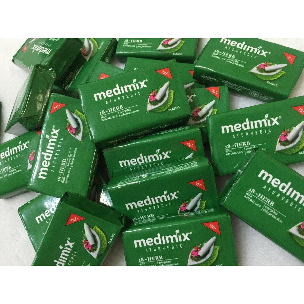 [綺異館] 印度香皂MEDIMIX 深綠旅行皂 25克 卡哇依~~ 售印度線香