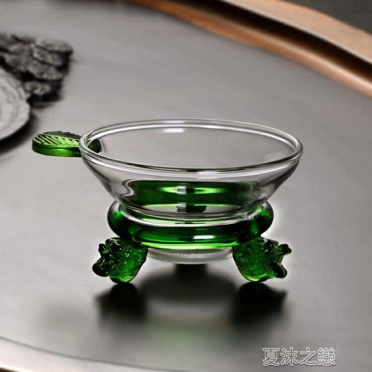 茶漏-創意玻璃茶漏茶道漏斗杯茶具茶隔配件茶葉過濾網泡茶濾茶器茶壺架yh