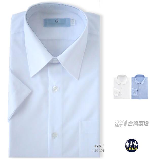 男 襯衫 白 短袖 白色襯衫 男 白襯衫 素面 免燙襯衫 上班族襯衫