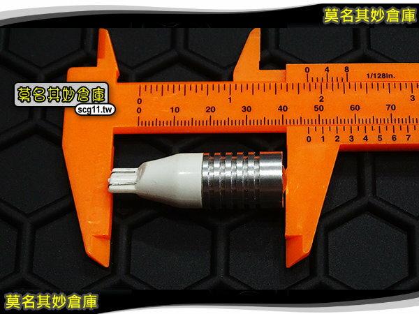 GS052 莫名其妙倉庫~T10流氓燈 版~T15 產品 魚眼燈罩 直接投射 發光 高亮度