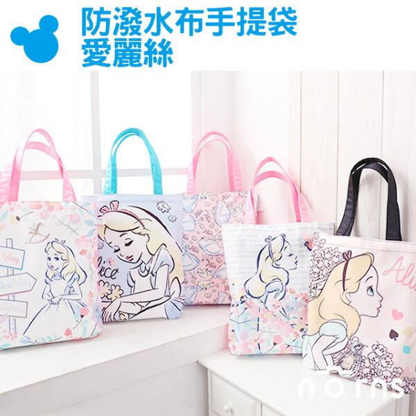 NORNS【防潑水布手提袋愛麗絲】L號正版授權迪士尼公主購物袋包包手提包可放A4書包