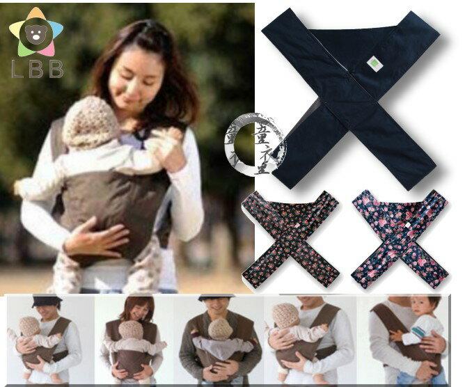 童衣圓【H050】H50簡易背巾 LBB 寬版 減壓 X型 背巾 背帶 揹帶 方便 好收納 新型 魔鬼氈