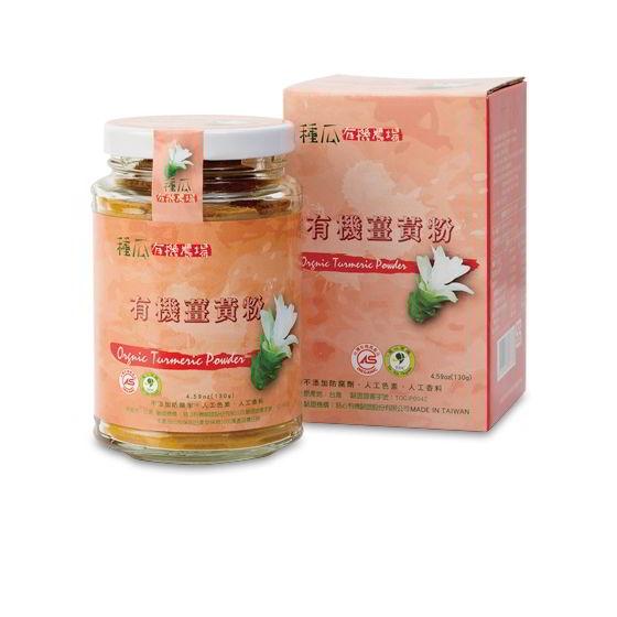 美纖小舖:里仁有機薑黃粉130g~里仁產品需耐心等待,備貨時間需較長
