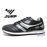 JUMP將門 柔皮經典輕量復古運動跑鞋
