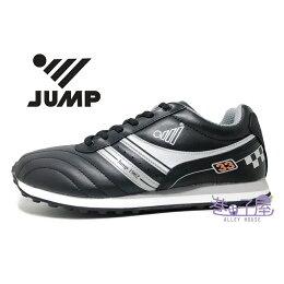 JUMP將門 男款雪柔皮經典輕量復古運動跑鞋  黑銀 MIT台灣製造