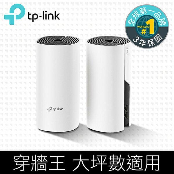 【滿額抽7折券+最高回饋25%】TP-LINK Deco M4 Mesh無線網路wifi分享系統網狀路由器(2入)