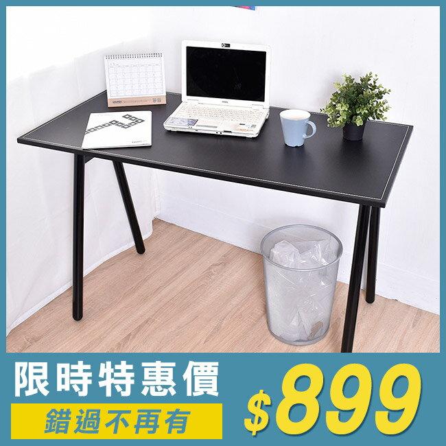 桌子  書桌  電腦桌 馬鞍工作桌電腦桌 附電線孔蓋  ~B15046~凱堡家居