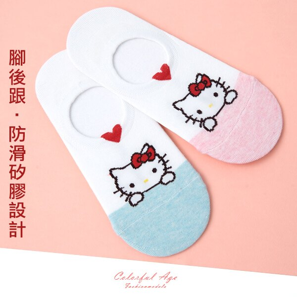 襪子 韓製HELLO KITTY愛心船型襪 柒彩年代【NRS23】