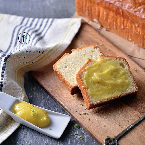 ❤彌月蛋糕首選❤ 西班牙檸檬蛋糕【1% Bakery乳酪蛋糕】《知名部落客狂推》彌月熱銷首選![野餐甜點、下午茶時光、彌月、團購、伴手禮首選] 0