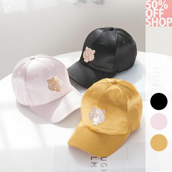 50%OFFSHOP燙金大老虎頭棒球帽子情侶防曬遮陽帽子(3色)【E036125H】