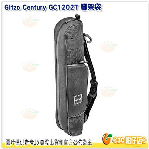 GitzoCenturyGC1202T腳架袋公司貨取代GC1201T長45cm手提肩背斜背腳架套防水
