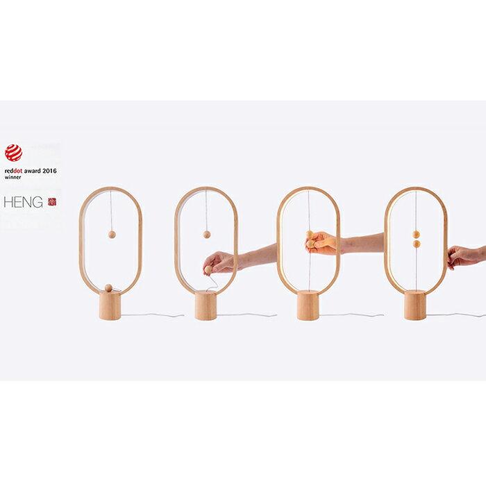 荷蘭 allocacoc Heng衡 LED燈 / 櫸木 / 淺色橢圓 5