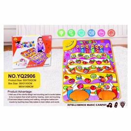 兒童玩具音樂毯-歡樂英語學習聲光遊戲墊- 英文考試+英文童謠+動物音效+逗趣音效多功能音樂遊戲毯
