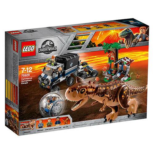 樂高LEGO 75929 Jurassic World 侏儸紀世界系列 >Carnotaurus Gyrosphere Escape - 限時優惠好康折扣