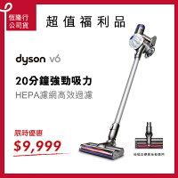 戴森Dyson無線吸塵器推薦到【超殺福利品】dyson 戴森 V6 HEPA 無線手持吸塵器 (SV07) ***限時再贈床墊吸頭(價值2000元)就在恆隆行戴森專賣店推薦戴森Dyson無線吸塵器