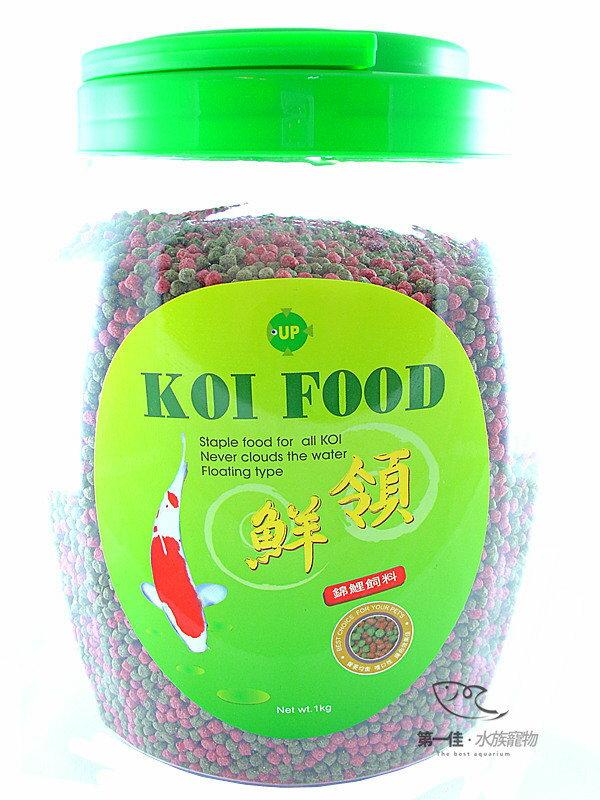 [第一佳水族寵物] 台灣雅柏UP 領鮮(主食) 錦鯉飼料小粒魚菜共生可用[1kg]