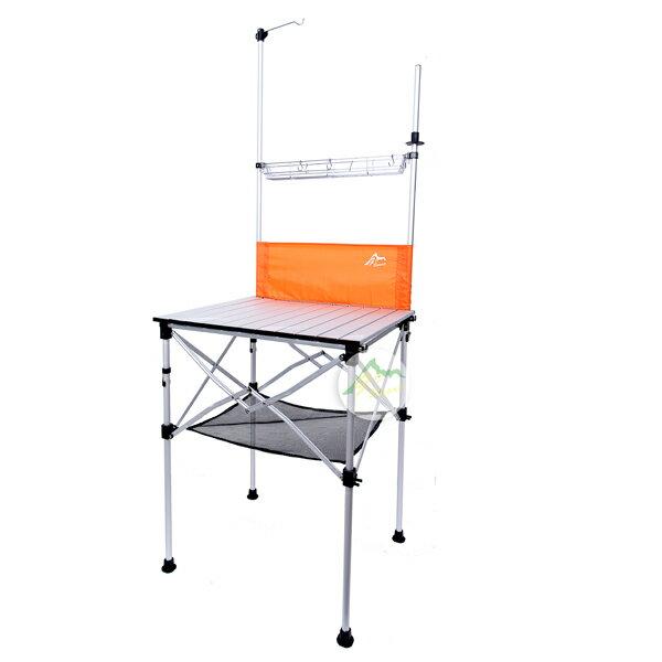 【露營趣】中和 GO SPORT 45279 多功能簡易廚房桌 行動廚房 料理桌 露營桌 同LOGOS LG73189000