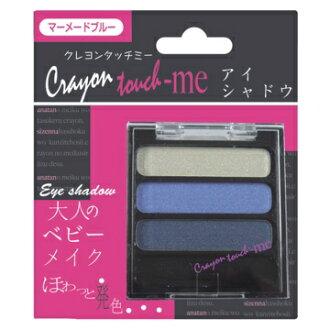 日本原裝進口 LUCKY 三色豔彩眼影盒-2718004藍色