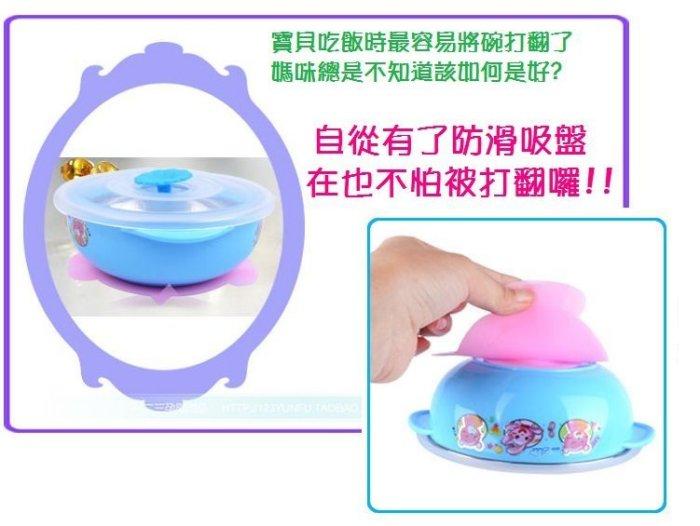 防滑吸盤寶寶用餐必備 兒童餐碗防滑吸盤 寶寶餐具吸盤 防打翻 防滑 餐盤 餐碗吸盤 矽膠吸盤
