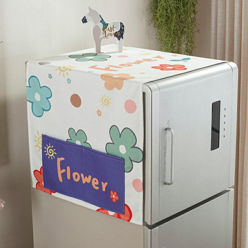 冰箱布蓋 冰箱冰櫃防塵罩 電冰箱罩棉麻防水加厚布藝西門子罩單雙對三四開門蓋布巾布【xy6288】