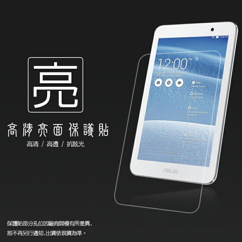 亮面螢幕保護貼 ASUS MeMO Pad 7 ME176C/ME176/ME176CX K013 保護貼
