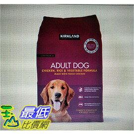 [COSCO代購 如果沒搶到鄭重道歉] W992187 科克蘭 雞肉&米配方乾狗糧12公斤